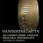 VanishingActs_400_sharpened